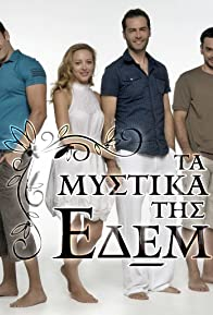 Primary photo for Ta mystika tis Edem