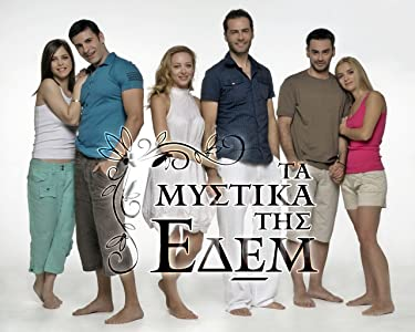 Full movie downloads hd Ta mystika tis Edem Greece [WQHD]