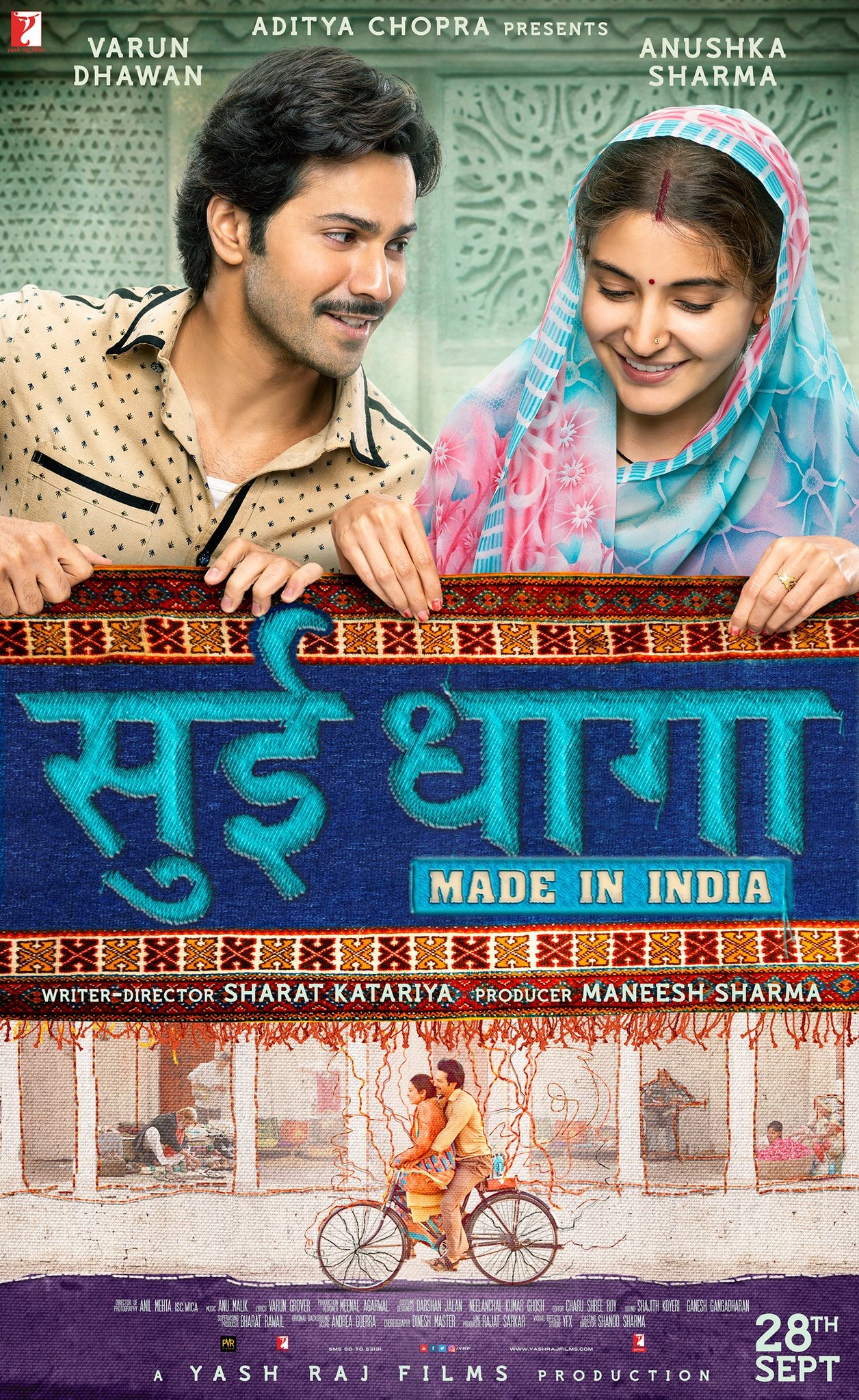 Sui Dhaaga 2018 Hindi HDRip 700MB MKV