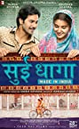 Sui Dhaaga: Made in India (2018) Poster