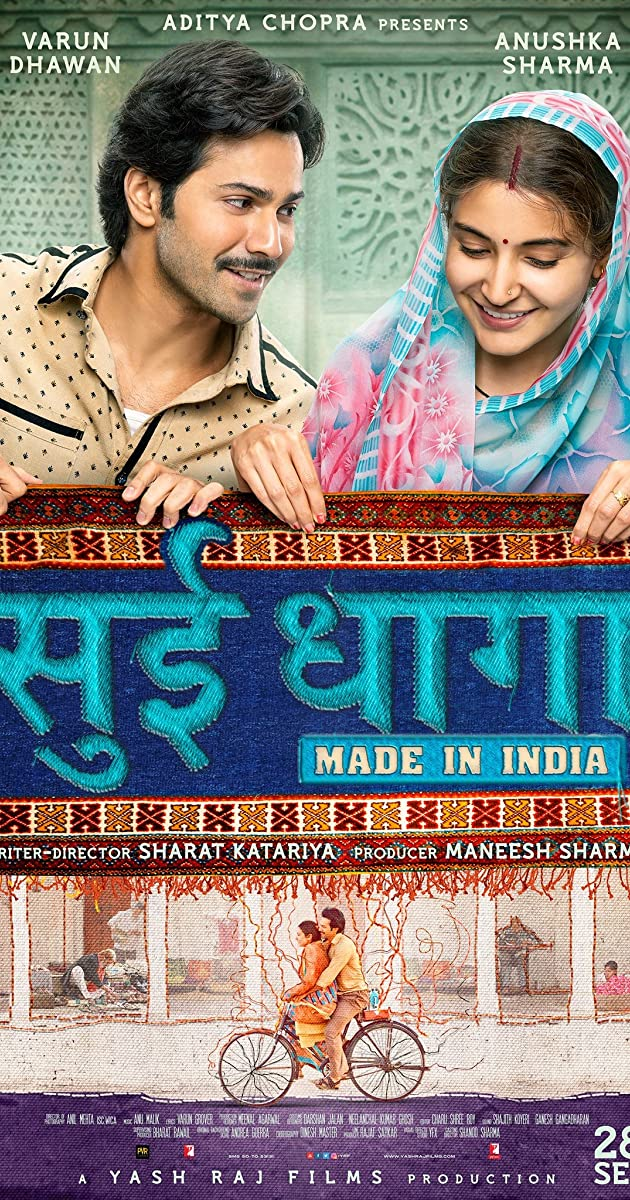 Subtitle of Sui Dhaaga: Made in India