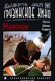 Mamluqi Poster