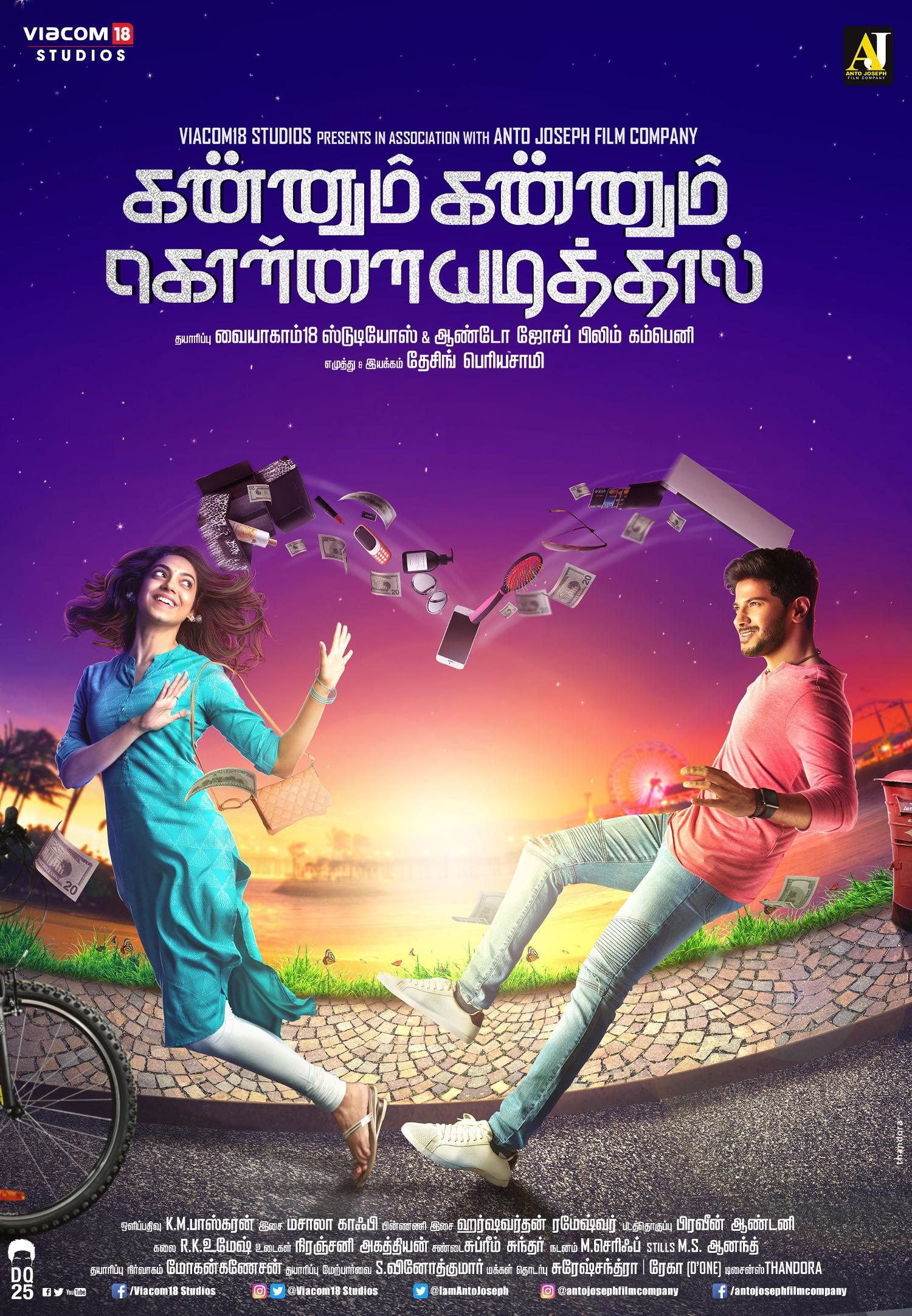 Kannum Kannum Kollaiyadithaal - IMDb