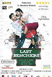 The Lastbenchers Poster