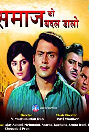 Samaj Ko Badal Dalo Poster