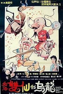 Movie for free watch online Bei hai shuang xian xi to long by Cheh Chang [720x1280]