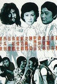 Qian qi bai guai qiao nu yong (1975)