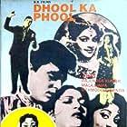 Rajendra Kumar, Nanda, and Mala Sinha in Dhool Ka Phool (1959)