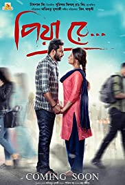 Piya Re (2018) Bengali Full Movie New Source DvDscr Audio Clean 720p x264 700MB MP4 Download