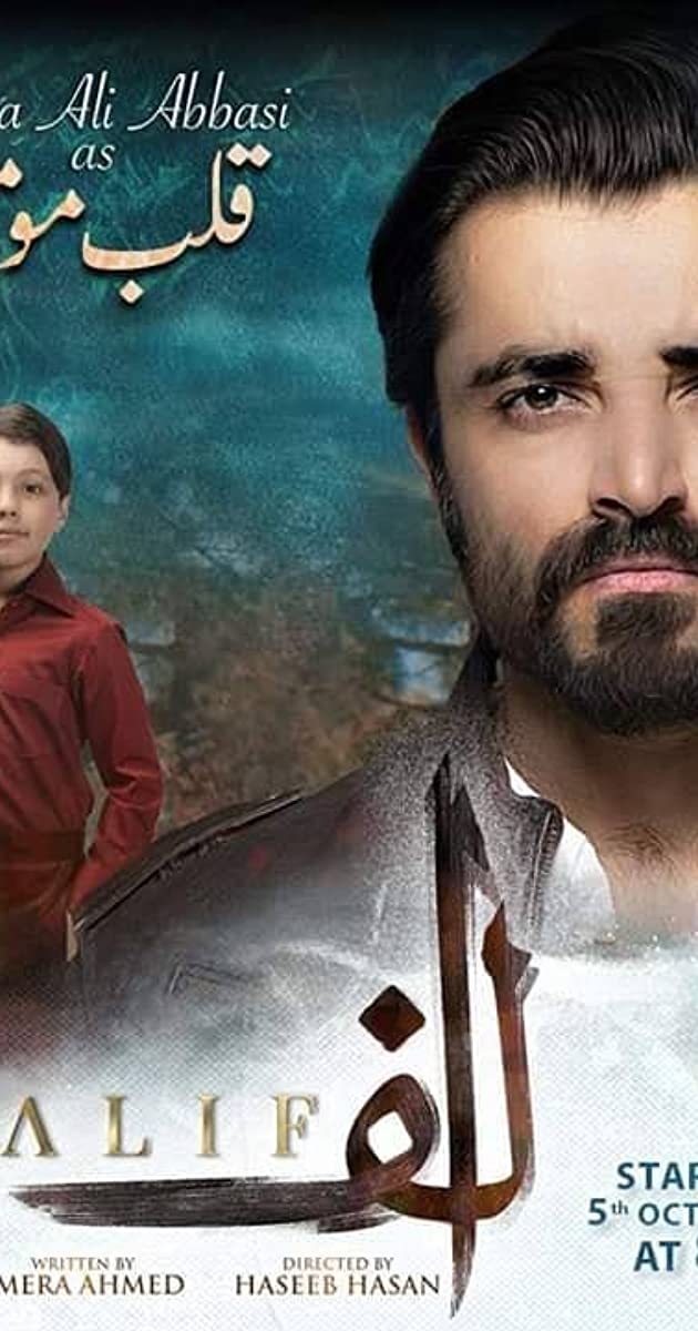 Download Alif or watch streaming online complete episodes of  Season 1 in HD 720p 1080p using torrent