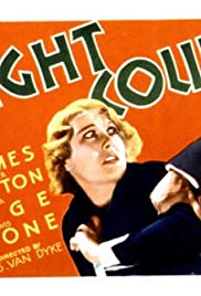 Night Court (1932) Poster - Movie Forum, Cast, Reviews