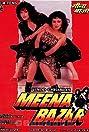 Meena Bazar (1991) Poster