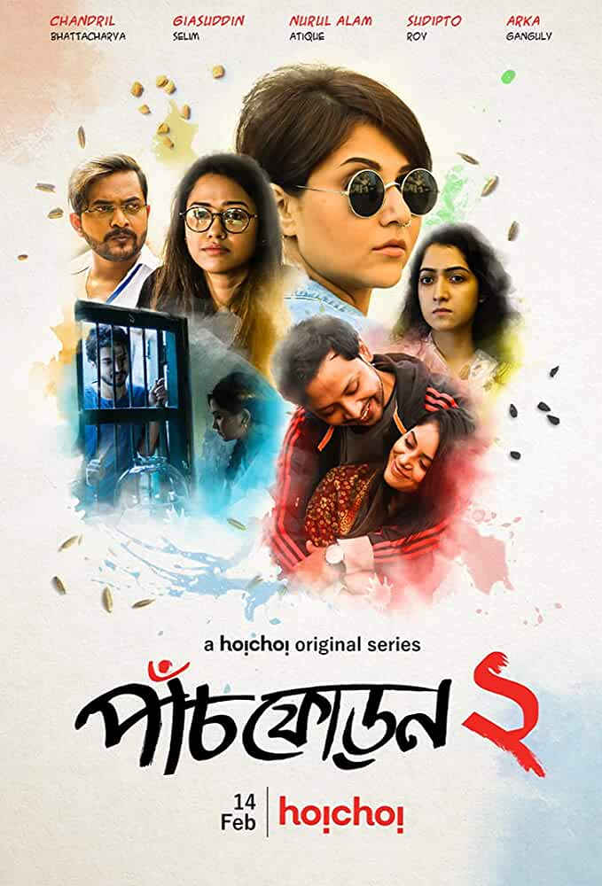 Paanch Phoron 2 (2020) Bengali Season 2 Complete 720P HDRip Download