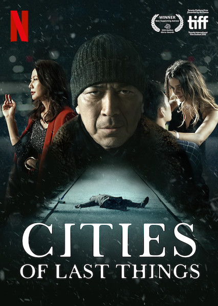 Cities of Last Things (2018)