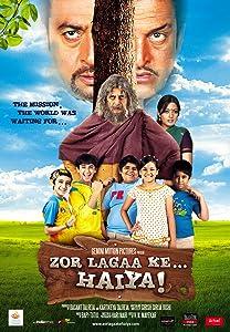 Movie clip downloads for psp Zor Lagaa Ke... Haiya! [1020p]
