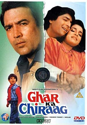 Rajesh Khanna Ghar Ka Chiraag Movie