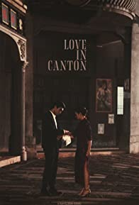 Primary photo for Love in Canton