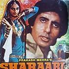 Amitabh Bachchan and Jaya Prada in Sharaabi (1984)