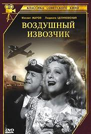 Vozdushnyy izvozchik Poster