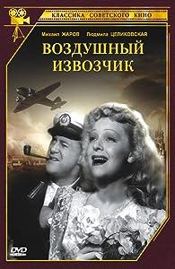 Watch online new movies Vozdushnyy izvozchik Soviet Union [640x640]
