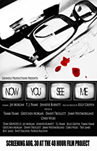 Movies downloadable sites free Now You See Me by Louis Leterrier [1080i]