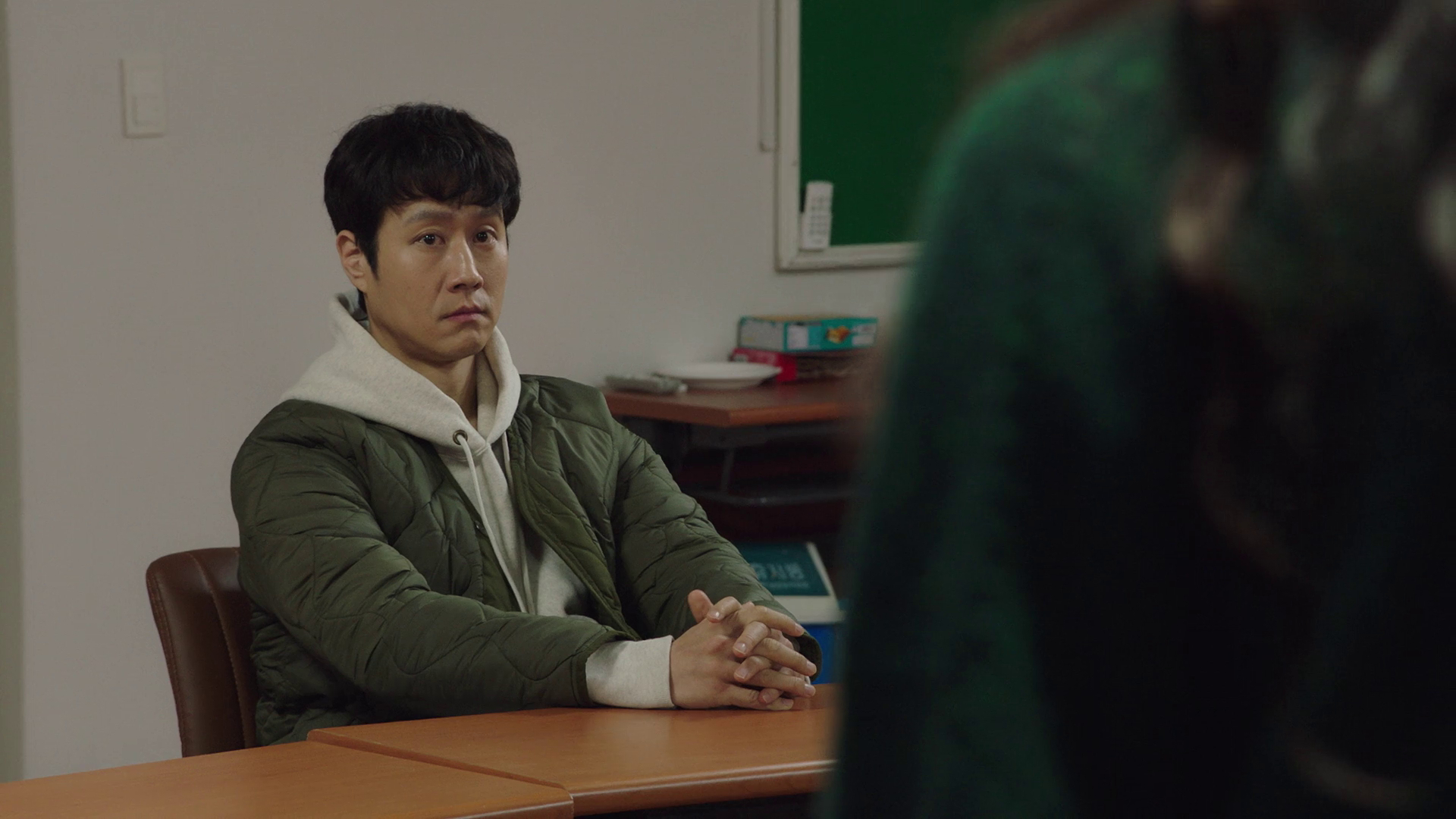 Woo Jung in Mad for Each Other (2021)
