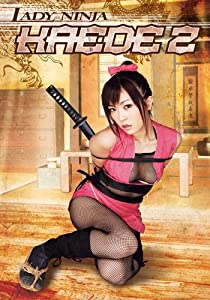 Lady Ninja Kaede 2 movie download