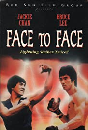 Face to Face: Jackie Chan vs. Bruce Lee Poster