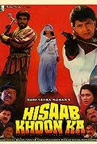 Hisaab Khoon Ka