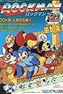 Mega Man (1987) Poster
