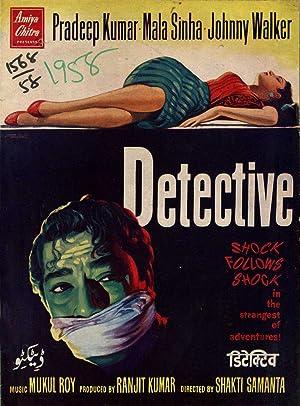 Detective movie, song and  lyrics