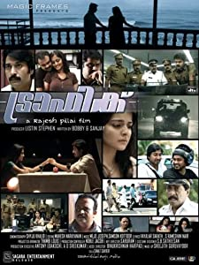 French movie downloads free Traffic India 2160p]