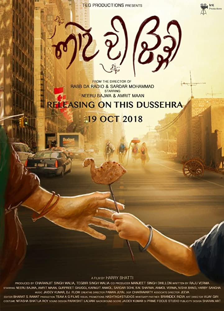 Aate di chidi (2018) Punjabi 720p HDTVRip x264 AAC [1GB] Full Punjabi Movie