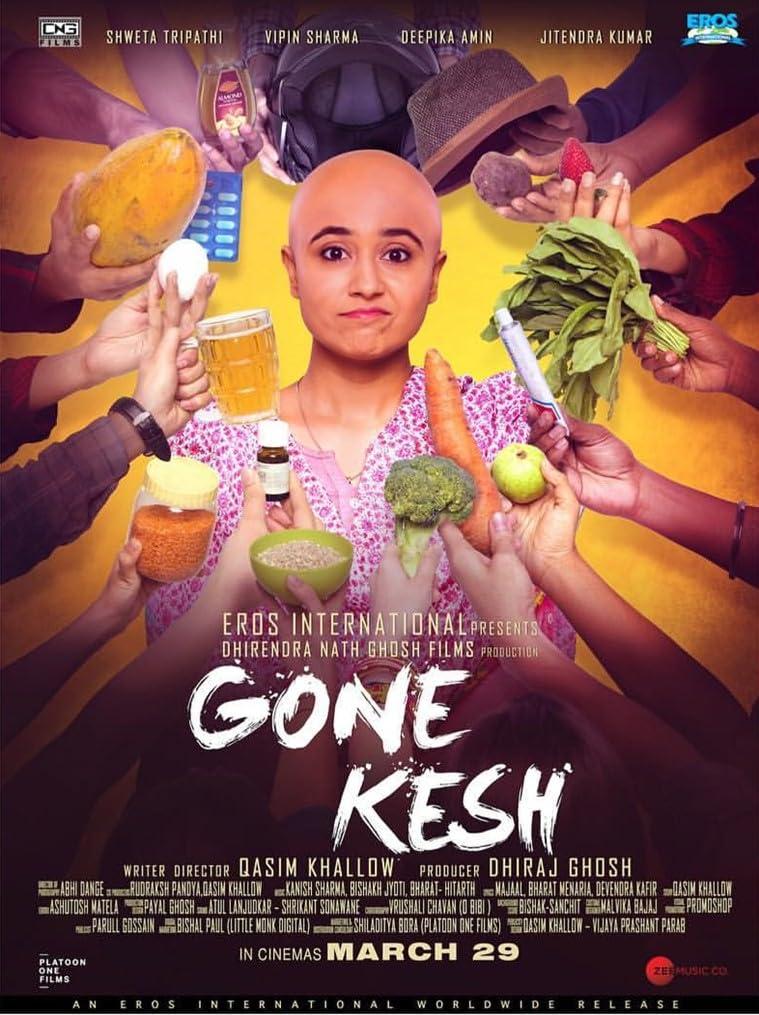 Gone Kesh (2019)