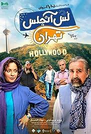 Los Angeles/Tehran Poster