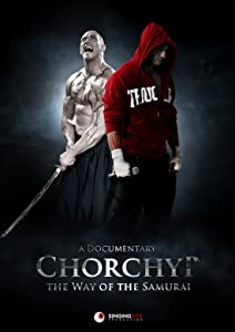 Movie you must watch Chorchyp: The Way of the Samurai [1080p]