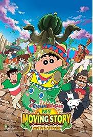 Crayon Shin-chan Movie 23: Ora No Hikkoshi Monogatari - Saboten Daisuugeki