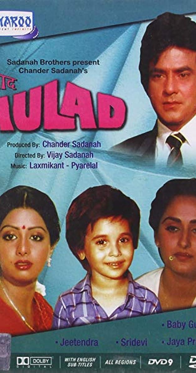 Aulad 1987 Full Cast Crew Imdb