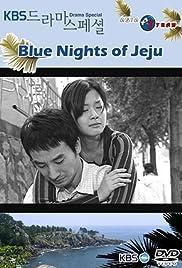 Blue Skies of Jeju Island Poster