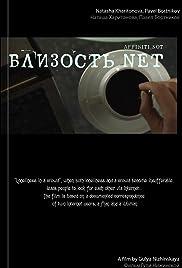 Blizost.net Poster