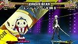 Persona 4 Arena: Teddie