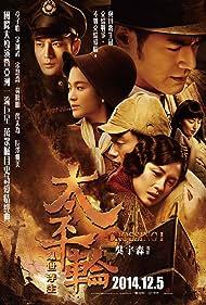 Takeshi Kaneshiro, Masami Nagasawa, Ziyi Zhang, Song Hye-Kyo, and Xiaoming Huang in The Crossing (2014)