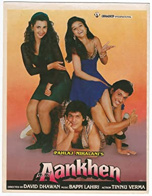 Aankhen  Movie