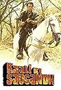 Kaali Ki Saugandh (2000) Poster