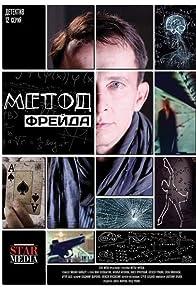 Primary photo for Metod Freyda