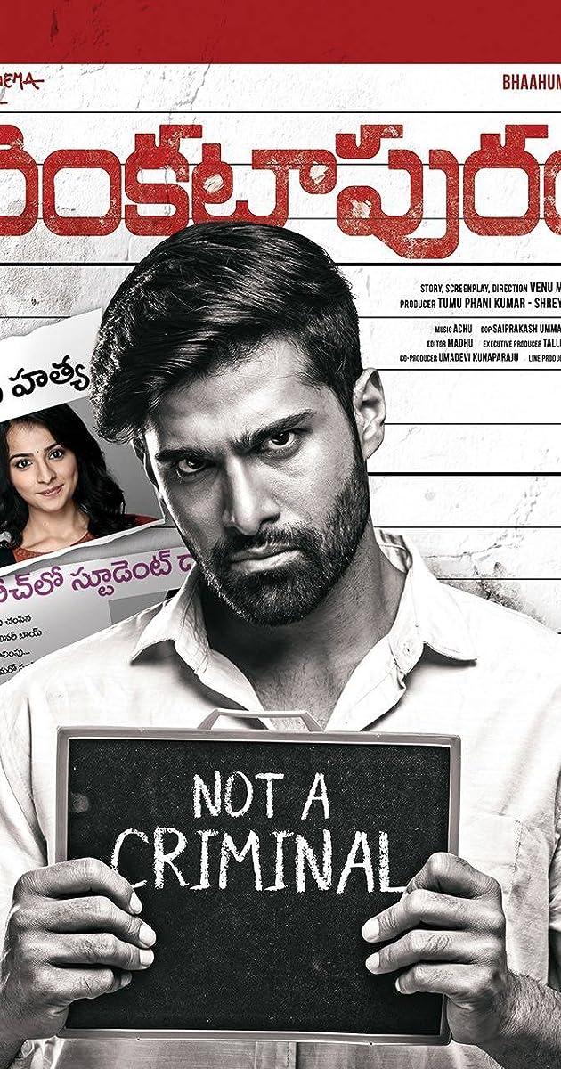 Venkatapuram Torrent Download