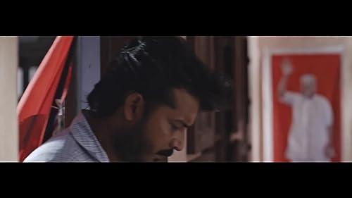Kumbarees Official Trailer