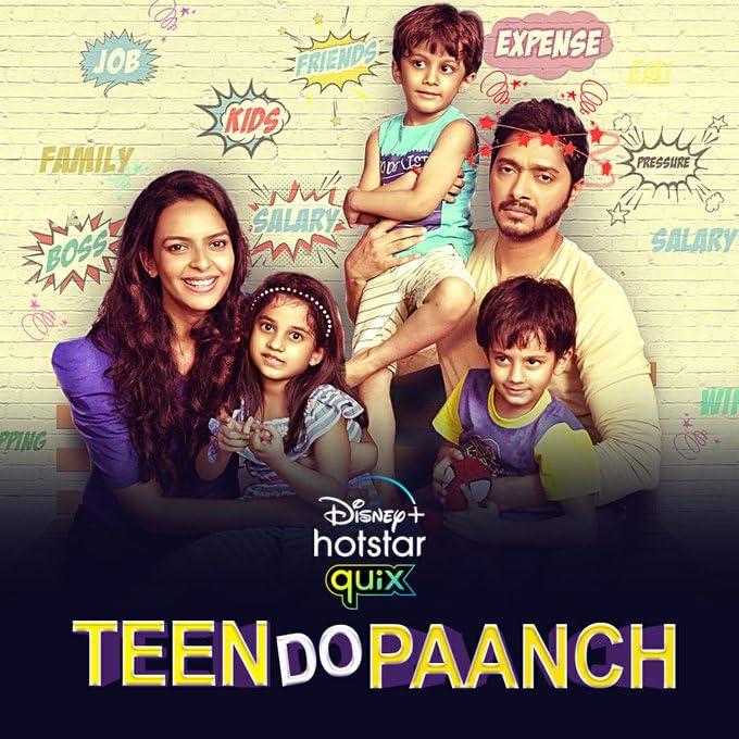 Teen Do Paanch (2021) Season 1 (Hotstar Specials)