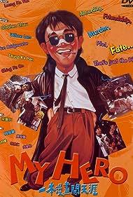 Yat boon maan wah chong tin aai (1990)
