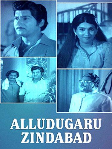 Alludugaru Zindabad ((1981))